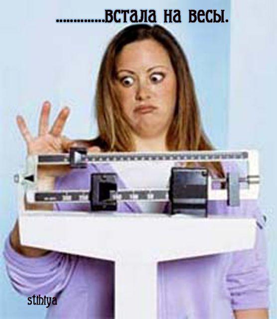 Ожирение из-за стресса