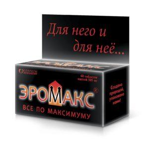 Эромакс: состав, описание препарата, инструкция по применению, отзывы