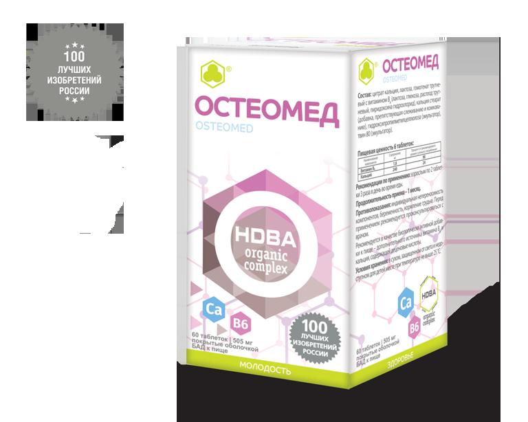 Остеомед: купить, описание препарата, инструкция по применению, отзывы