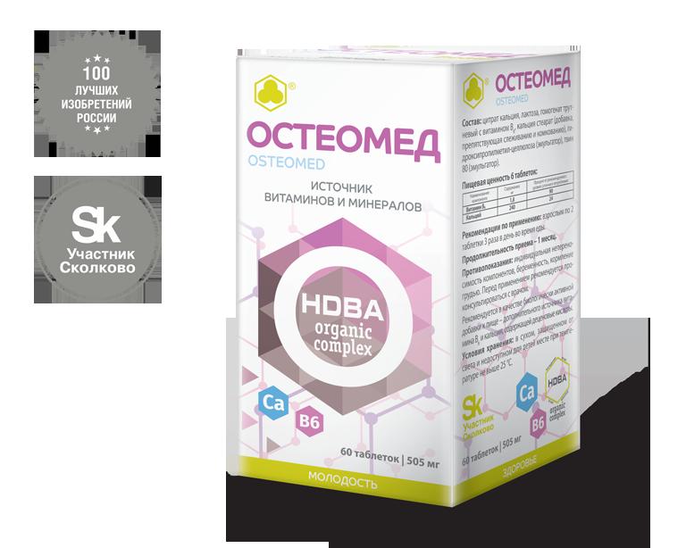 Остеомед: описание препарата, инструкция по применению, отзывы