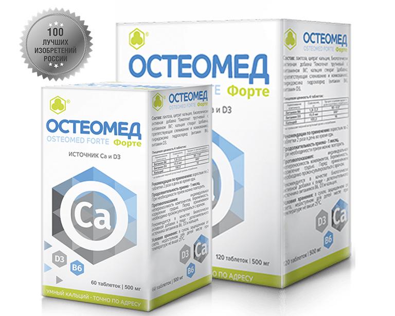 osteomed-forte