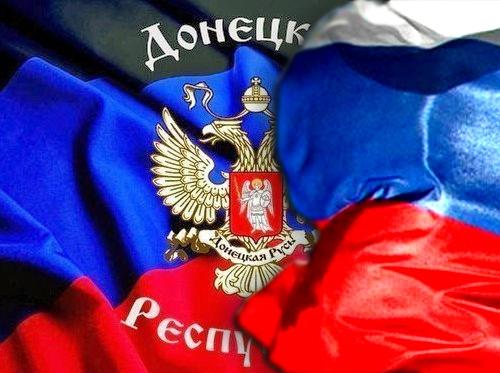 Гуманитарная помощь в Донецкую область