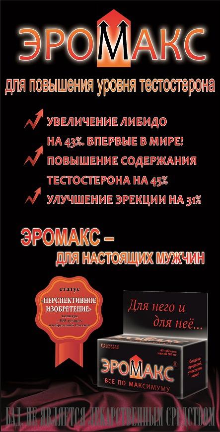 """""""ПРО ЭТО"""" - первая на Урале специализированная выставка любви и здоровья"""
