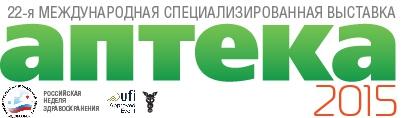 """""""ПАРАФАРМ"""" на специализированной выставке """"АПТЕКА 2015"""""""