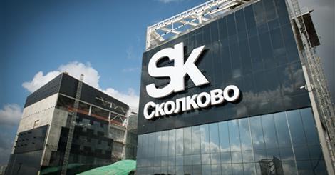 "ООО ""ПАРАФАРМ"" - резидент ""Сколково"""