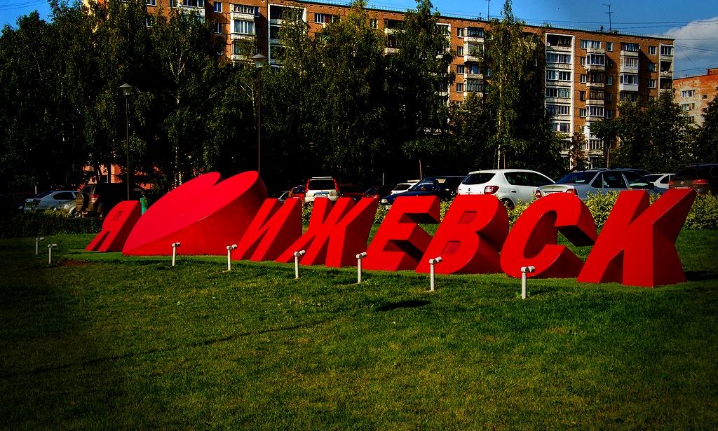 ООО «Парафарм» примет участие в выставке «Удмуртская ярмарка» в Ижевске