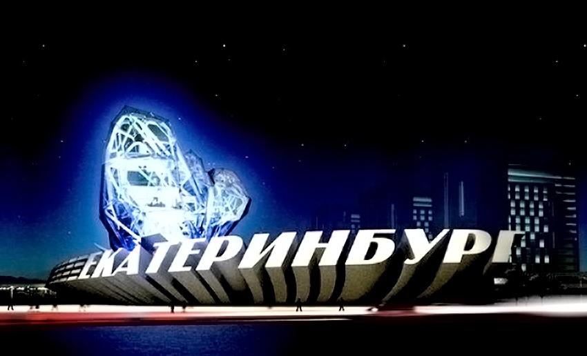 ООО «Парафарм» примет участие в Межрегиональной выставке «Регионы России» в Екатеринбурге