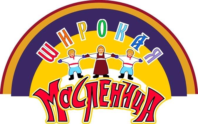 ООО «Парафарм» приняла участие в ежегодной Нижегородской выставке «Широкая масленица»