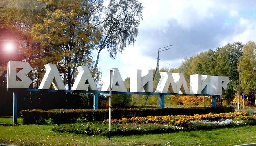 ООО «Парафарм» примет участие в 10-й Межрегиональной выставке «Красота. Здоровье. Молодость» во Владимире