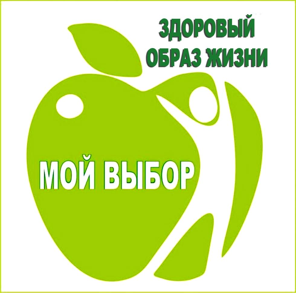 ООО «Парафарм» примет участие в Межрегиональной специализированной выставке-форуме «Здоровый образ жизни» в Уфе