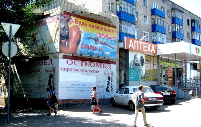 В Пензе откроется аптека и кабинеты центра «Здоровые дети» на ул. Коммунистической