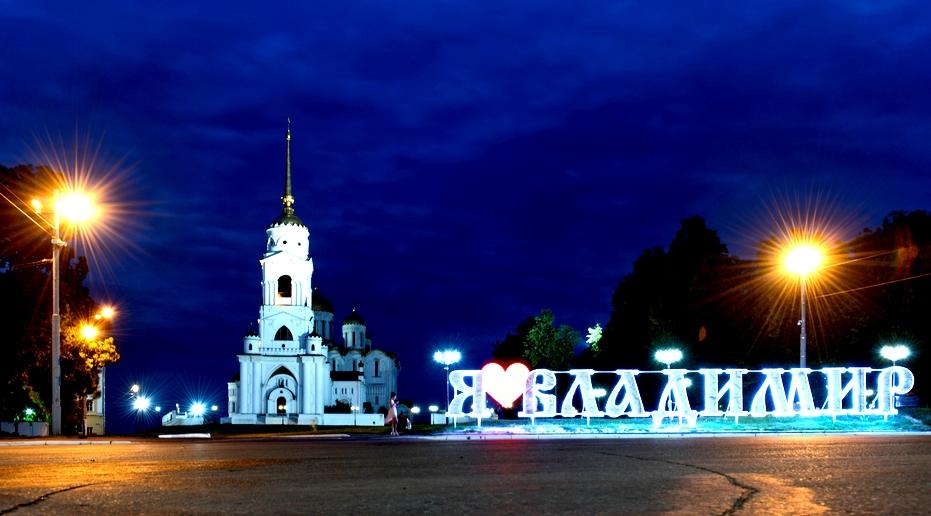 Выставка во Владимире с 29 сентября по 1 октября 2016 года