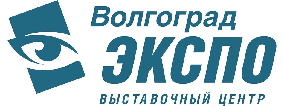 Выставка в Волгограде «Медицина» с 14 сентября по 16 сентября 2016 года