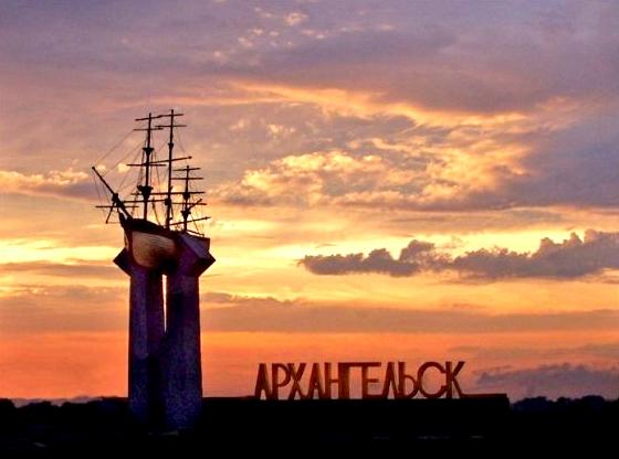 Выставка в Архангельске «Маргаритинская» с 23 по 26 сентября 2016 года