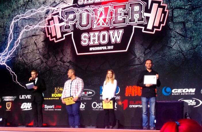 Siberian Power Show-2017