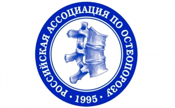 Препараты для укрепления костей компании «Парафарм» одобрены российской ассоциацией по остеопорозу