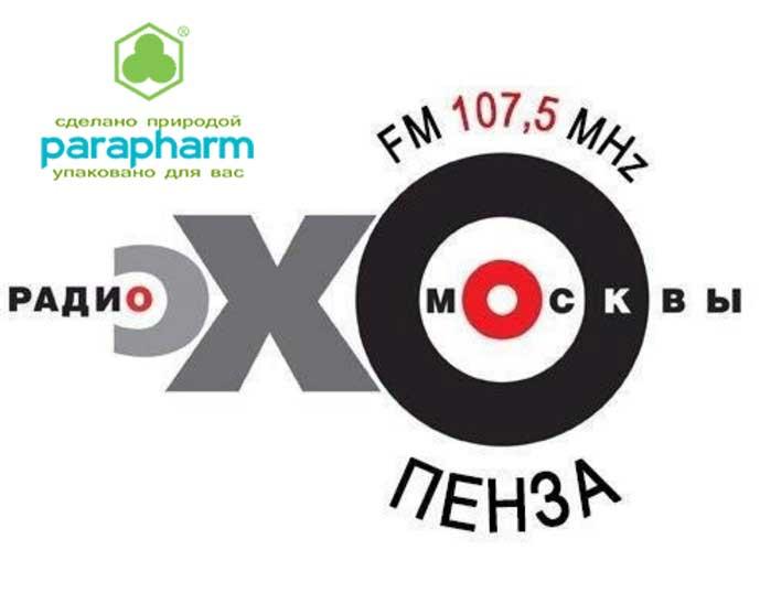 Создатели препарата «Остеомед» стали участниками серии программ на радиостанции «Эхо Пензы»