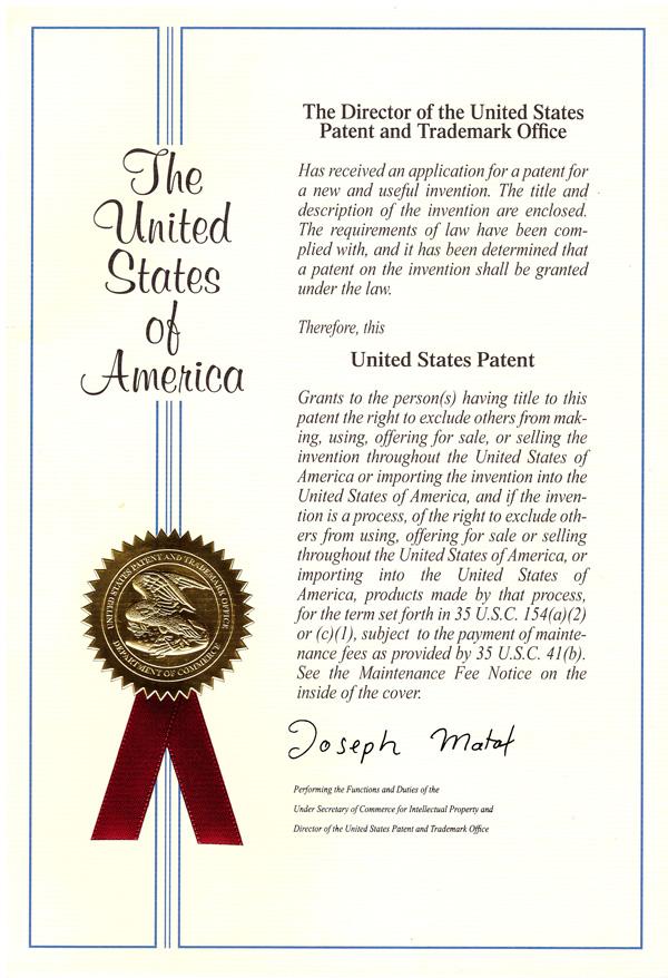 обложка патента на Эромакс из Америки