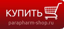 Купить Леветон П на parapharm-shop.ru