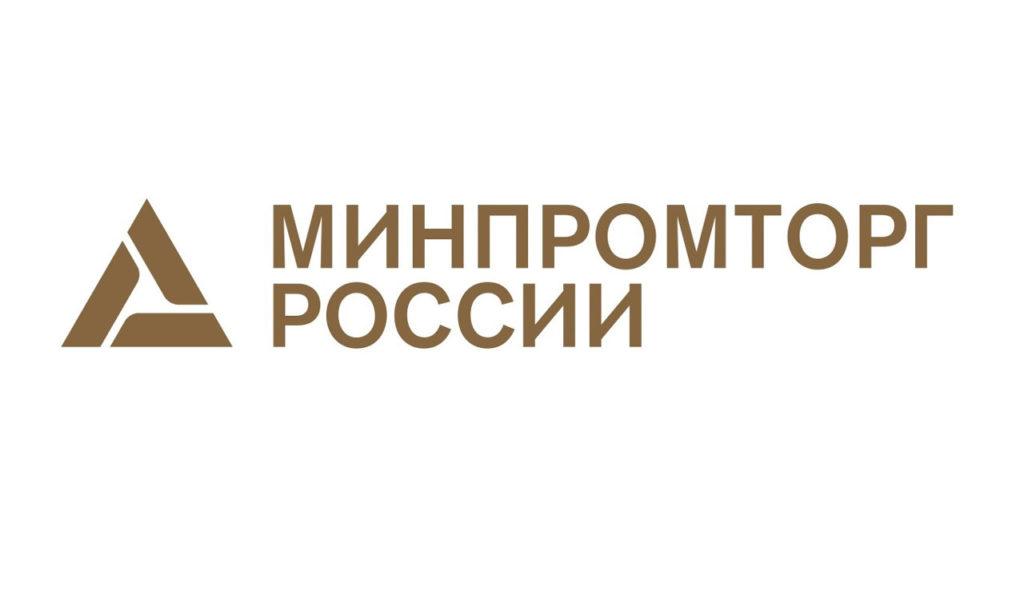 Субсидию минпромторга РФ получила компания Парафарм