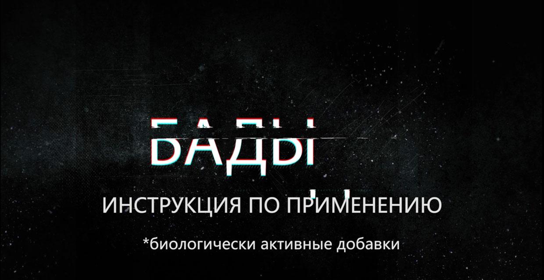 Телеканал Экспресс Пенза в гостях у холдинга Парафарм