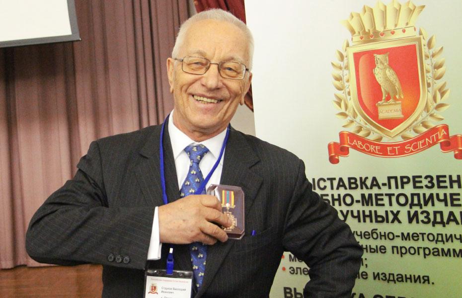 Заслуженный деятель науки и техники: пензенскому врачу, профессору Струкову РАЕ присвоила почётное звание