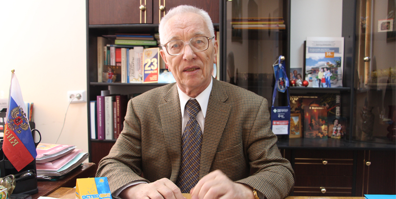 Заслуженный деятель науки и техники - Струков В.И.