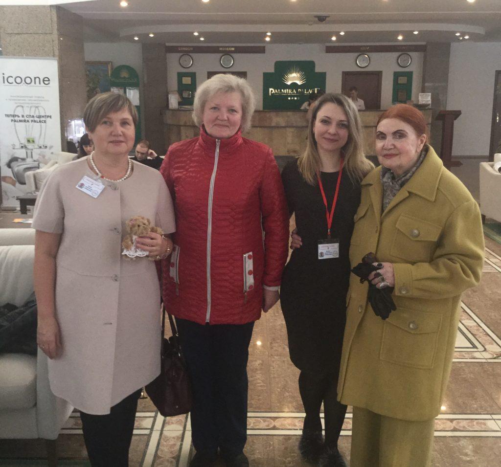 Крым 2018 конференция