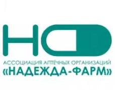Аптечная сеть «Надежда Фарм»