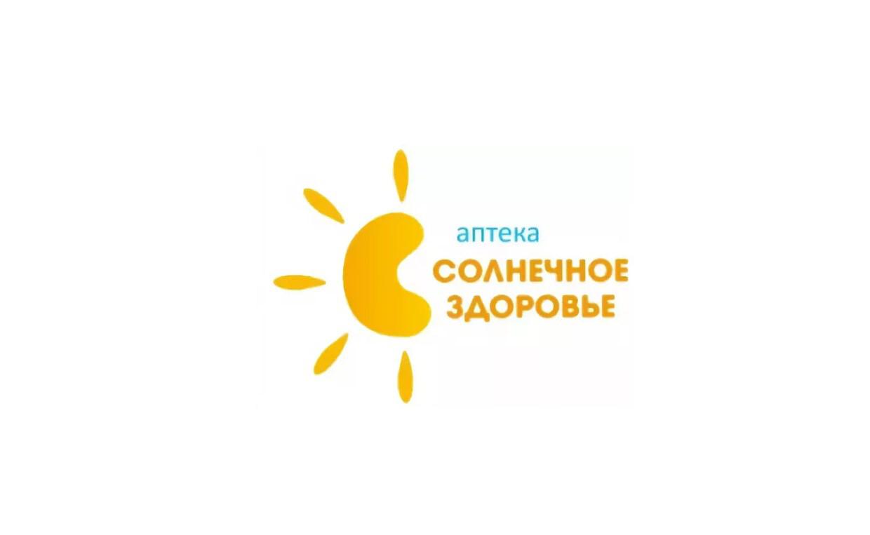 солнечное здоровье