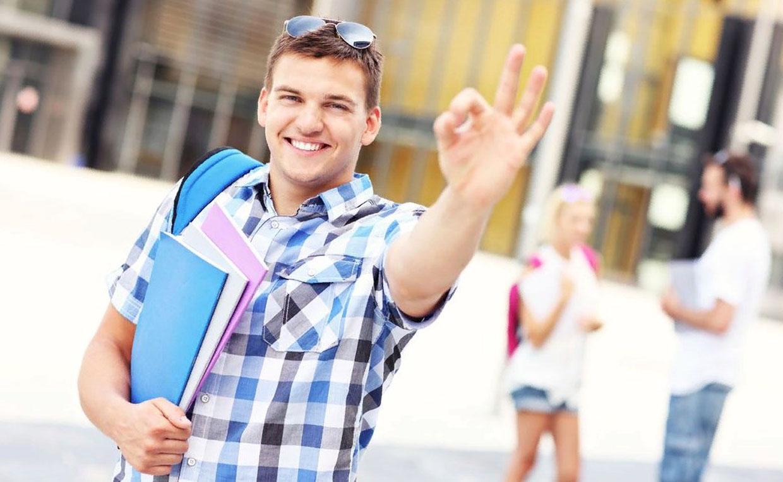 Международный день студентов 2018