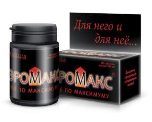 eromaks_kollazh_black