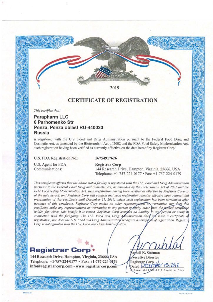 сертификат FDA Америки