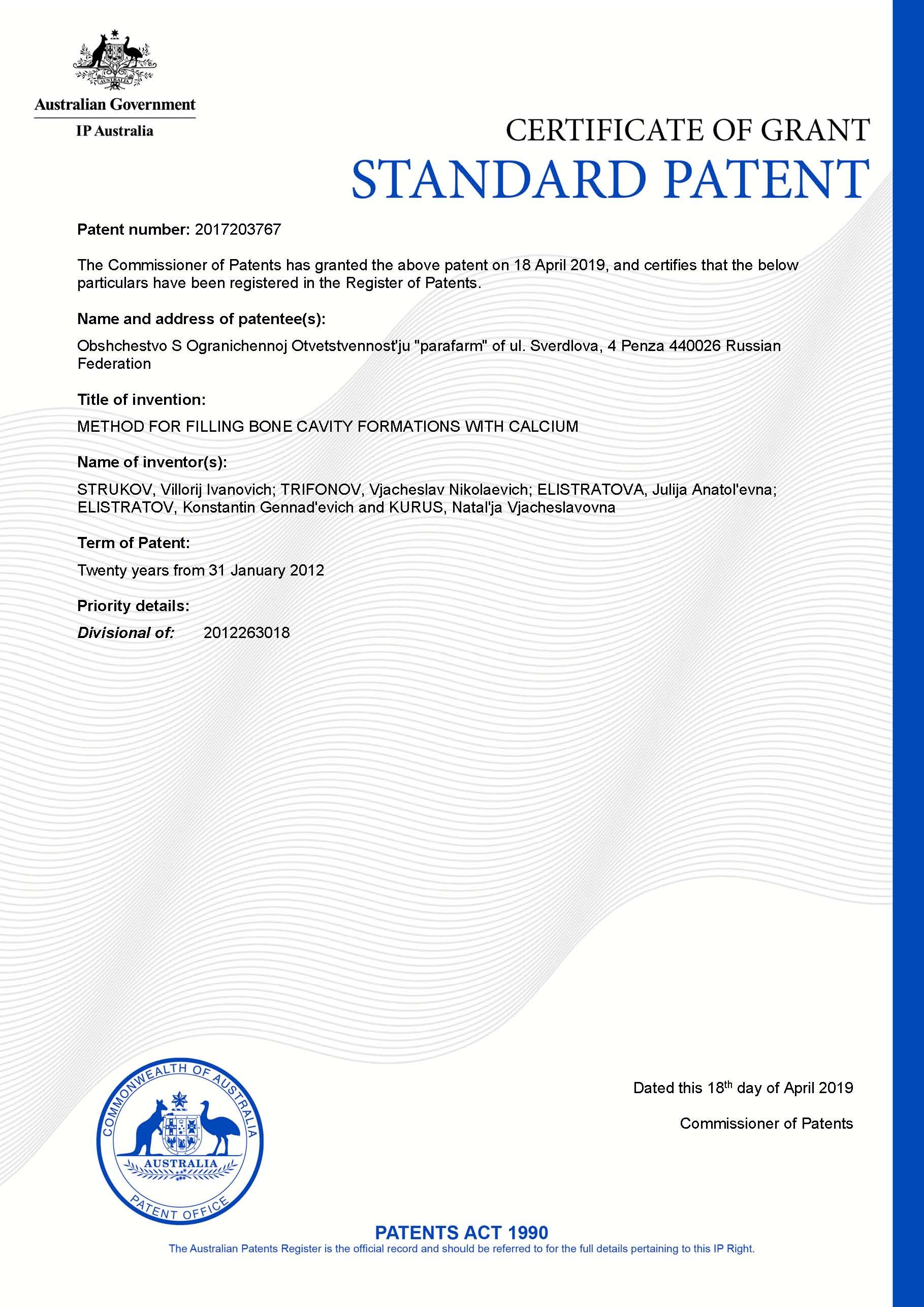 Австралийский патент на Остеомед