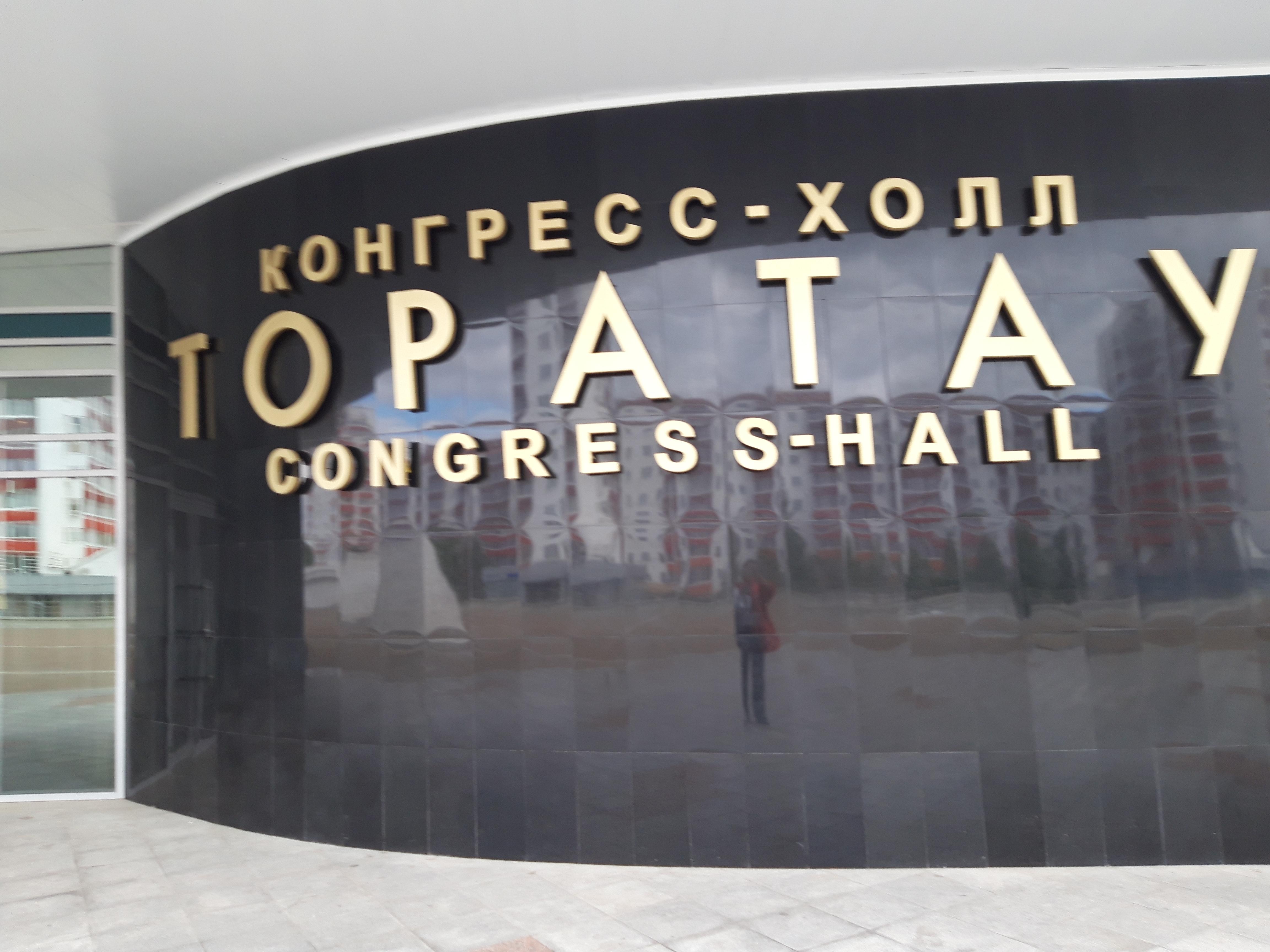 Евразийский конгресс урологов с участием компании «Парафарм»