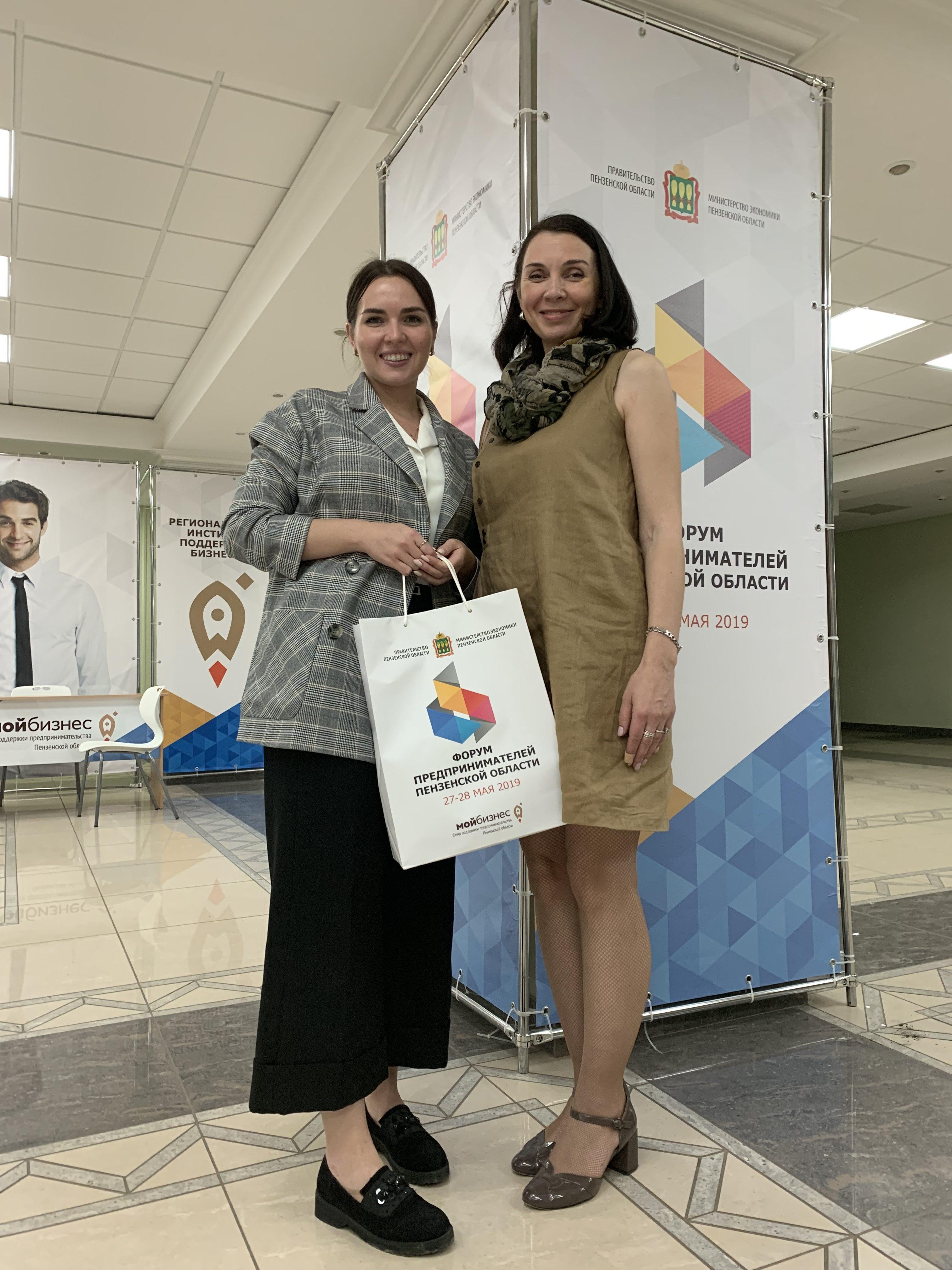 Форум предпринимателей в Пензе. Представители компании «Парафарм» прошли обучение у звезд бизнес-тренинга