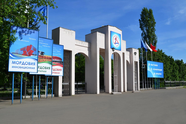 Выставка-ярмарка в Саранске: готовимся к лету и укрепляем здоровье