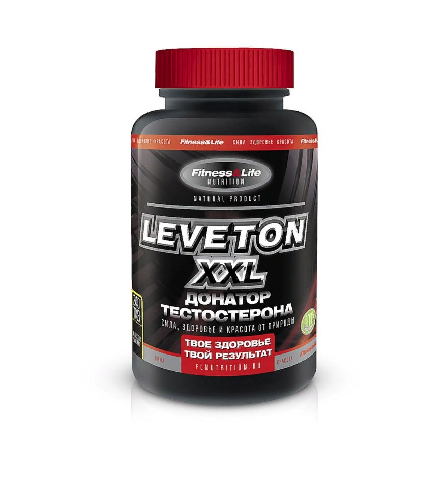 Leveton xxl