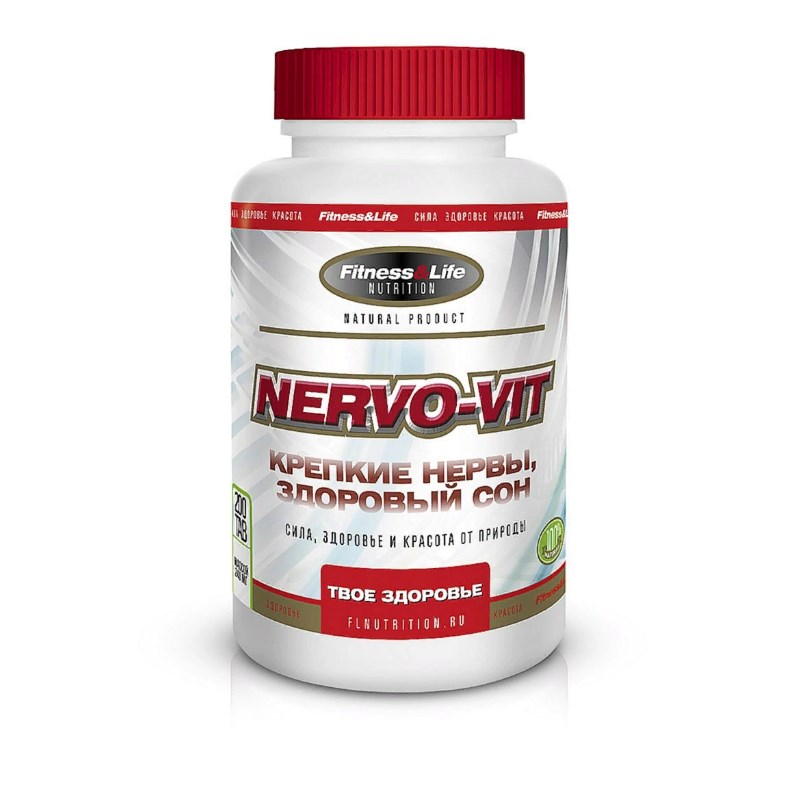 Nervo-Vit