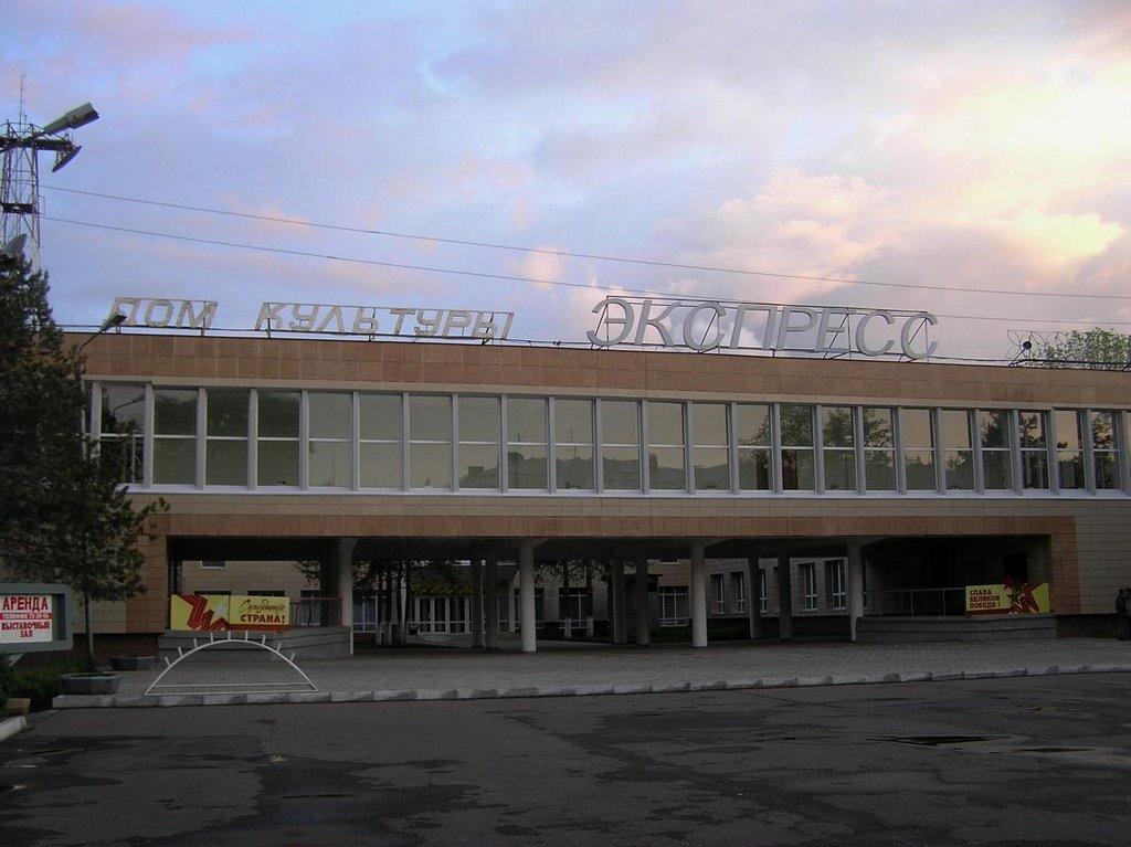 выставка «Регионы России» в Оренбурге 2019