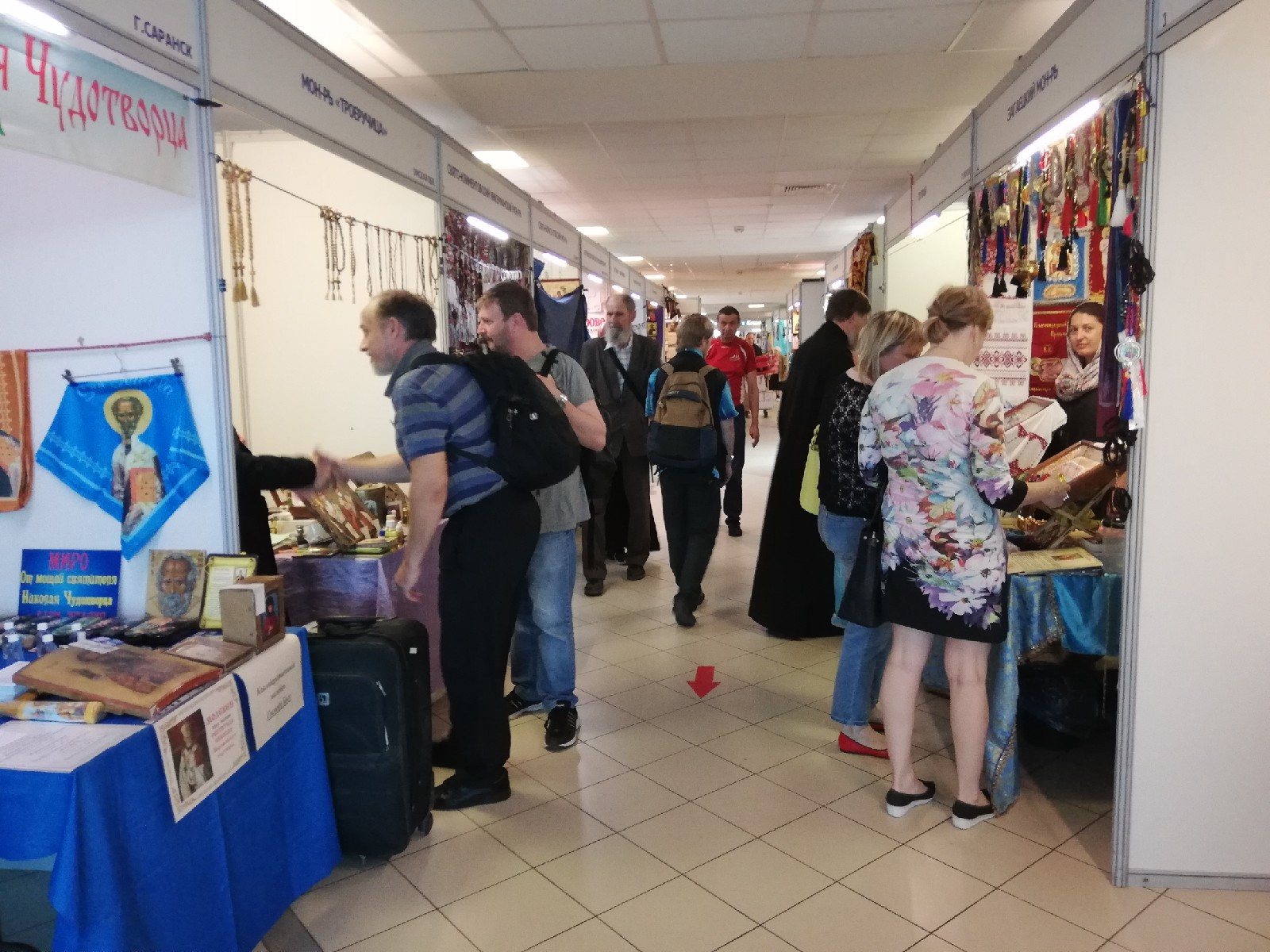 православная выставка в Екатеринбурге