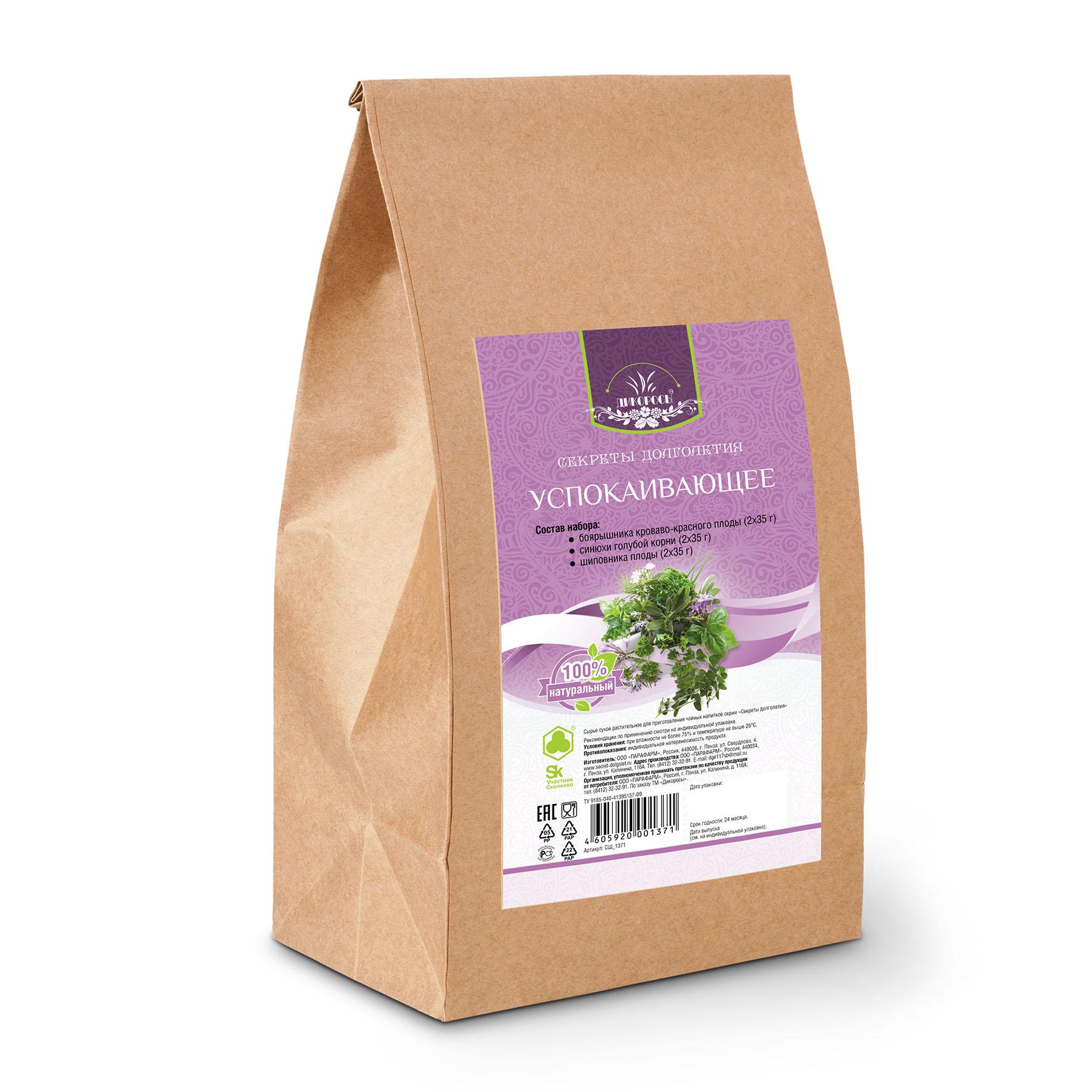 Успокаивающее – сбор. Сырье сухое растительное для приготовления чайных напитков