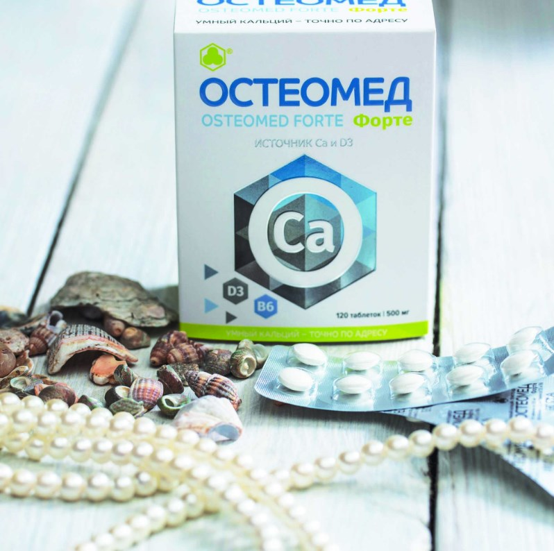 Остеомед Форте успешно прошел исследование на подострое токсическое воздействие