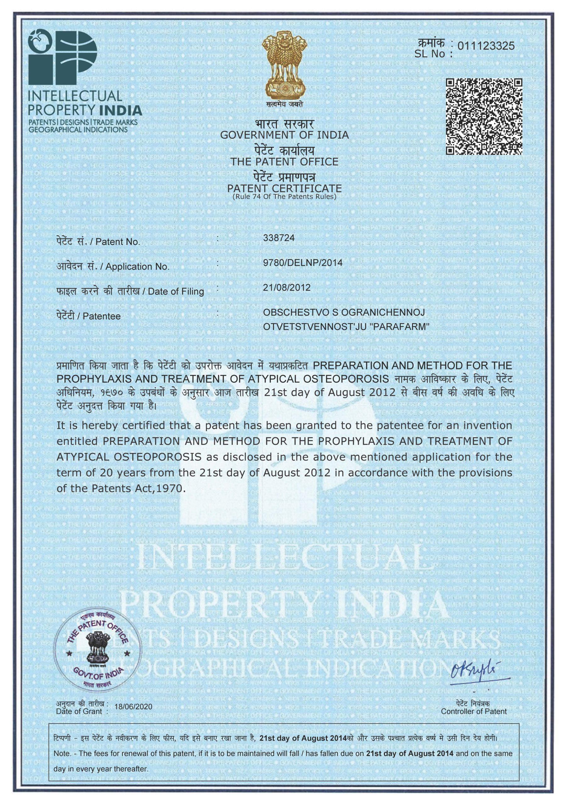Получен индийский патент на Остео-Вит D3