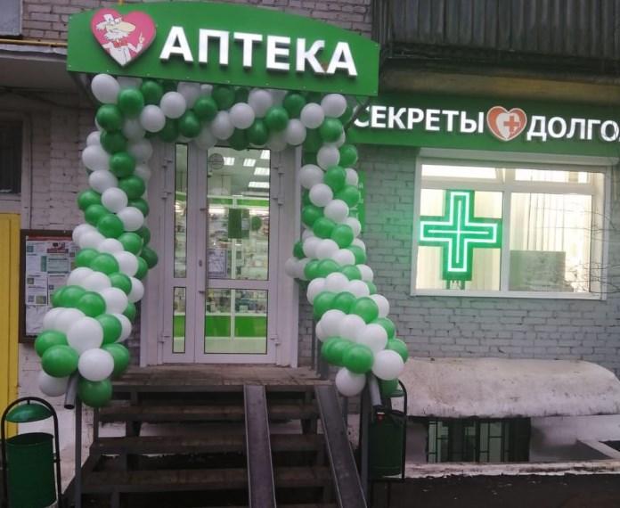 В Москве открылась аптека Секреты Долголетия