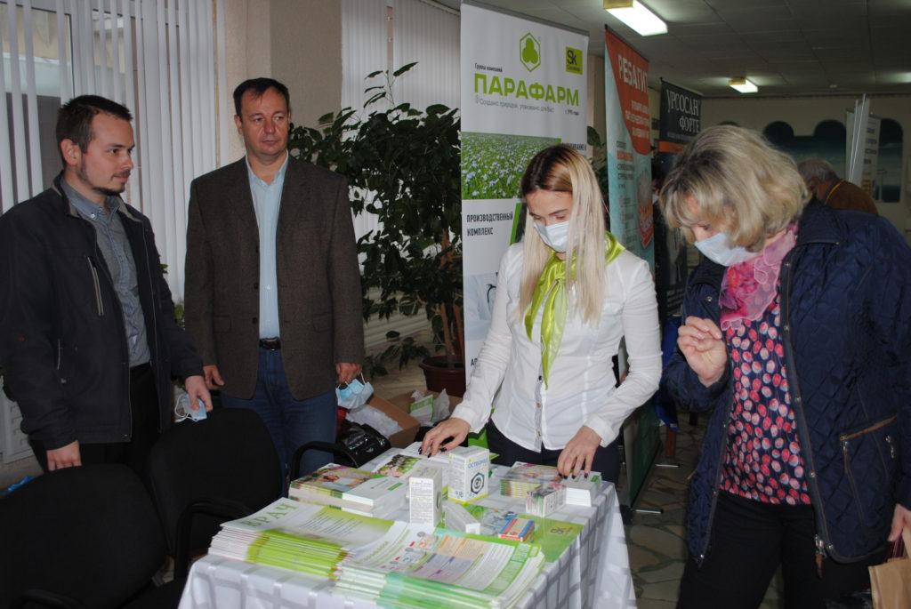 Выставка Регионы России