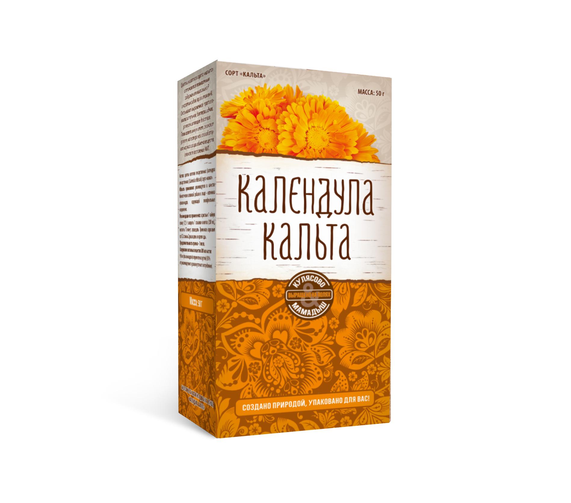 Календула Кальта (россыпь): описание, инструкция по применению