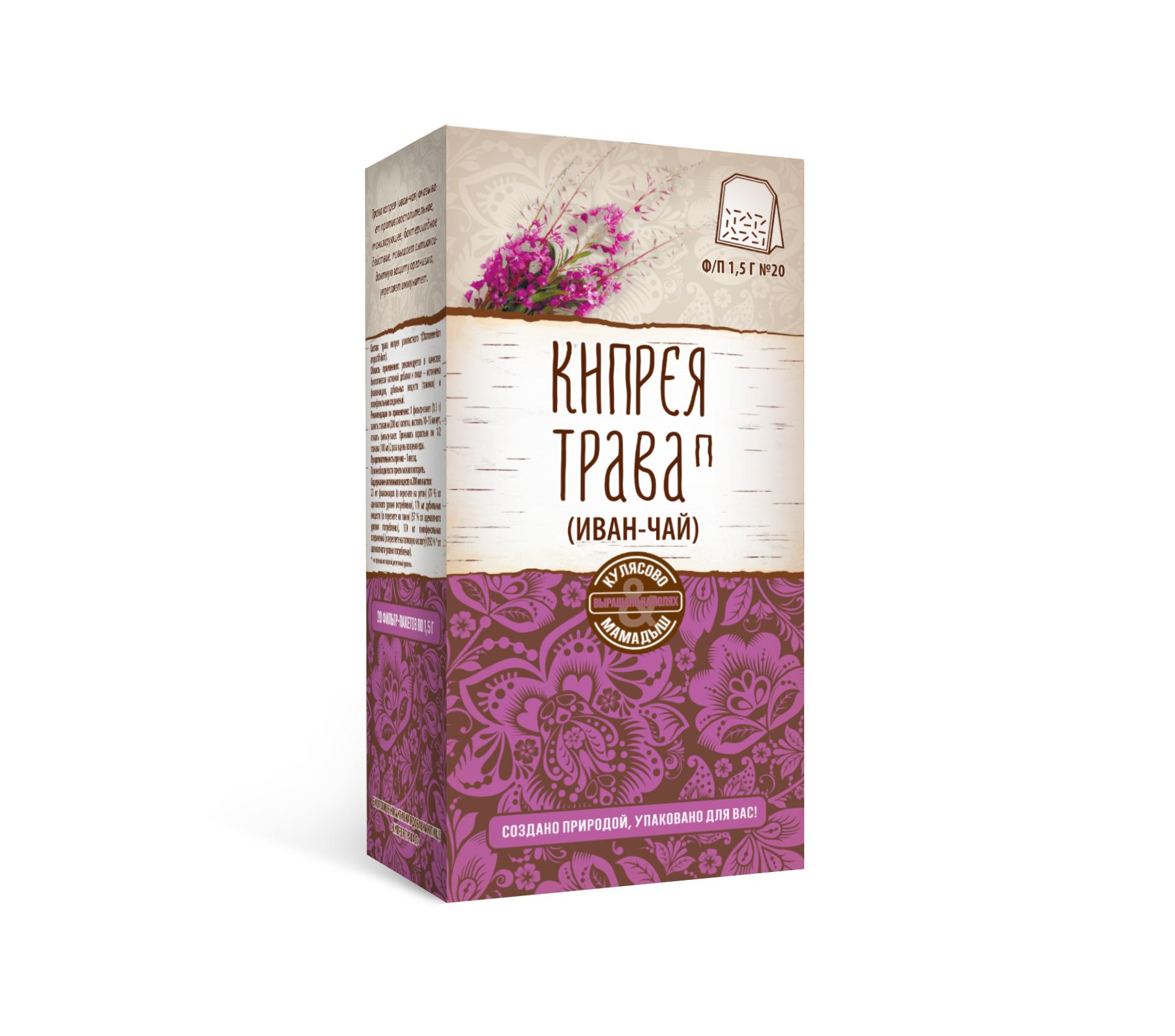 Кипрея трава П (фильтр-пакеты): описание, инструкция по применению