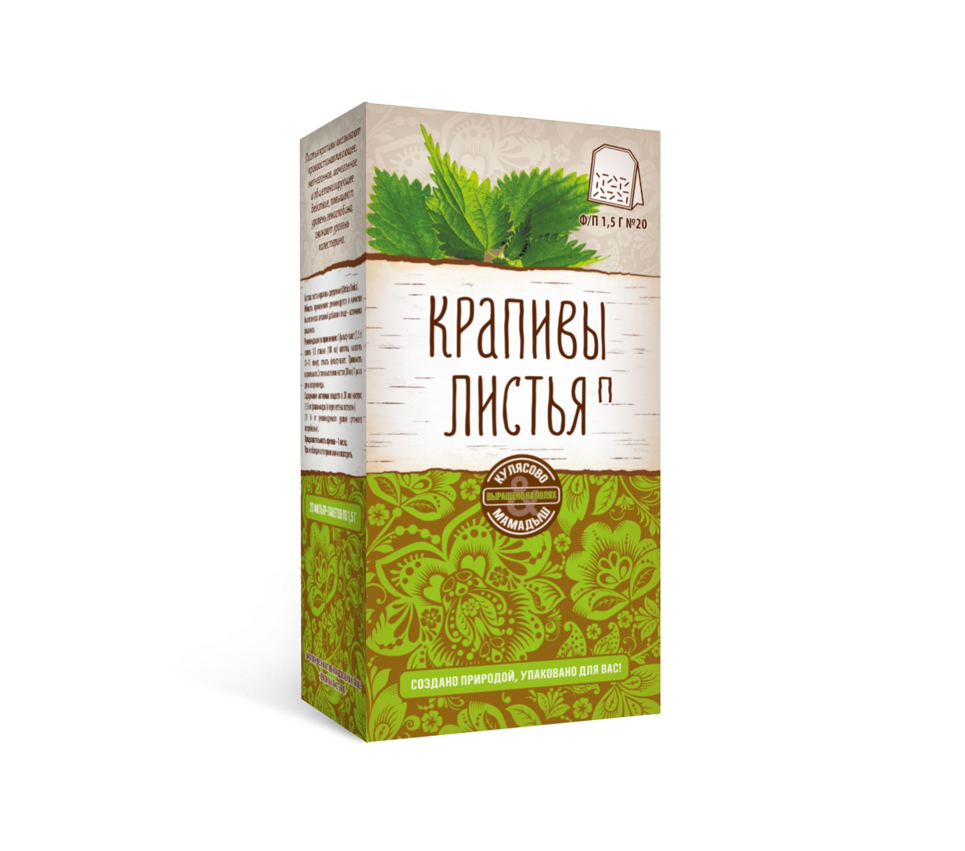 Крапивы листья П (фильтр-пакеты): описание, инструкция по применению