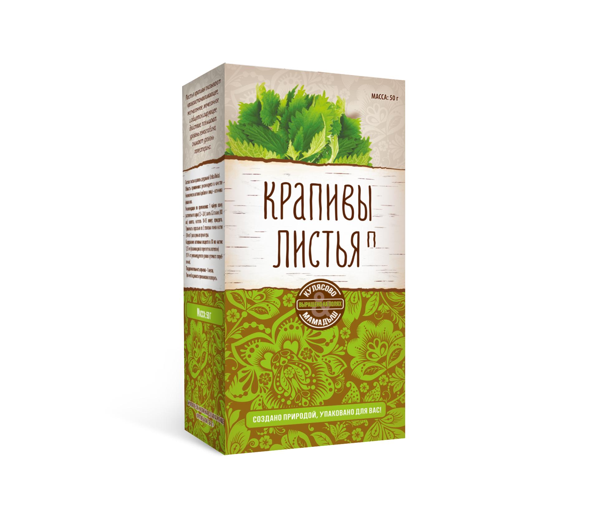 Крапивы листья П (россыпь): описание, инструкция по применению